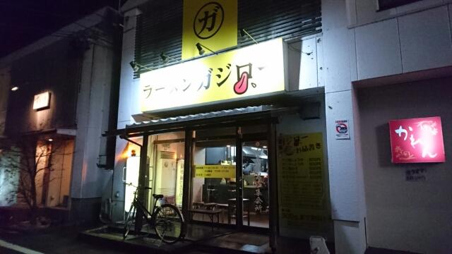 岐阜県北方町 肉食系男子集会所(...